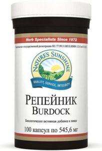 Burdocknsp1-204x300