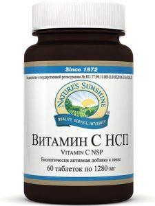 Vitamin C NSP1 225x300 225x300 - Дети и спорт
