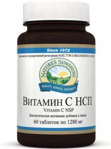 Vitamin-C-NSP1-225x300