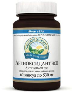 antioxidant1-237x300