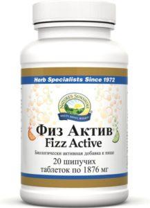 fizz active nsp1 217x300 1 - Дети и спорт