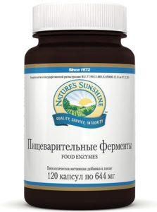 food-enzymes-nsp1-223x300