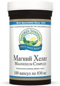 magnesium complex nsp1 210x300 1 - Дети и спорт