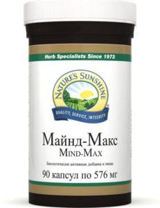 mind-max-nsp1-231x300