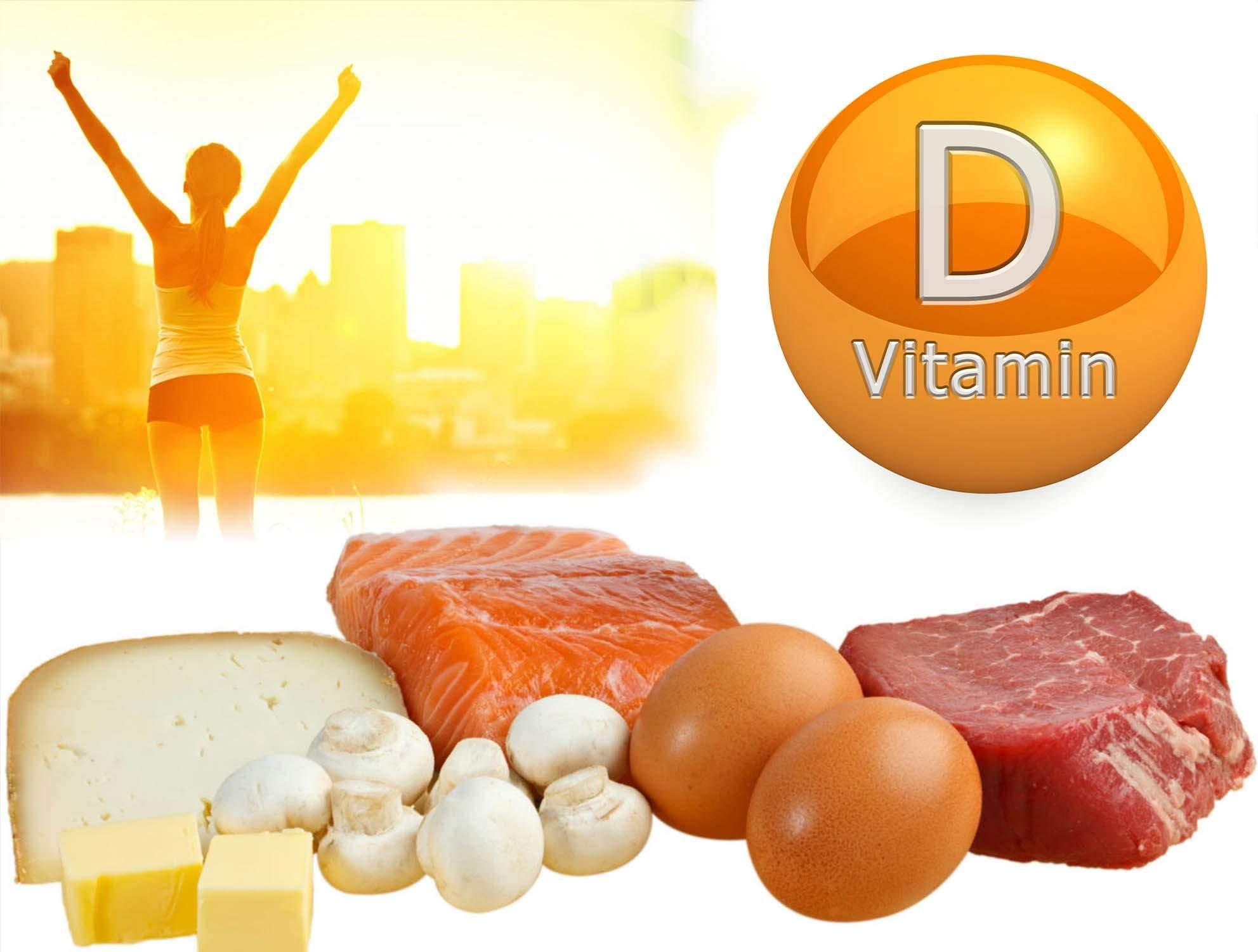 витамины для позвоночника