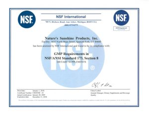 Сертификат на продукцию НСП NSF-2018-NSP