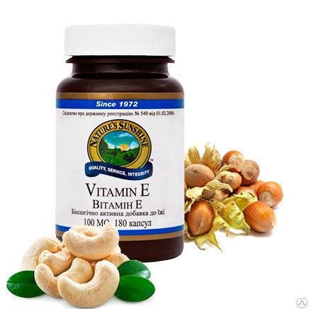 витамин е нсп
