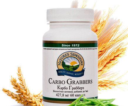 karbo greberz - Биологически активная добавка от NSP Карбо Грэбберс