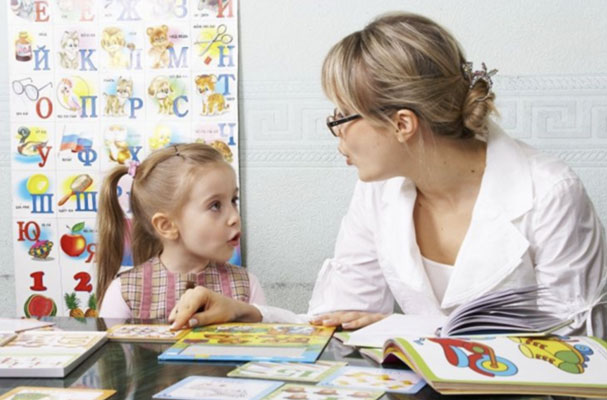 речи3 - Общее недоразвитие речи у детей