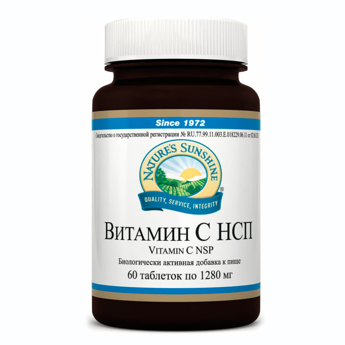 vitamin—с—nsp - Цистит у женщин. Профилактика и лечение