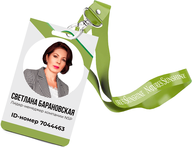 svetlaba-baranovskaya-nsp