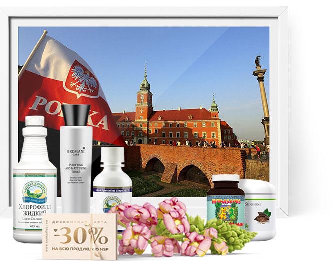 НСП в Польше