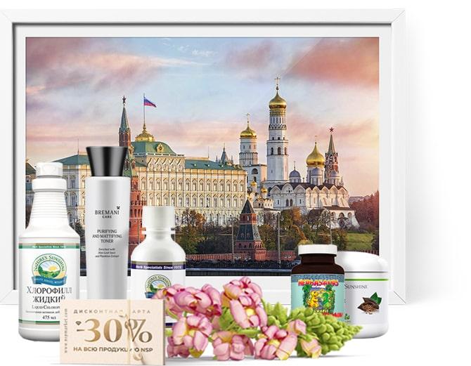 Нсп в Москве