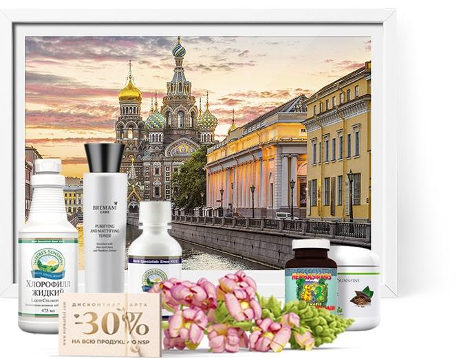 НСП в Санкт— Петербурге