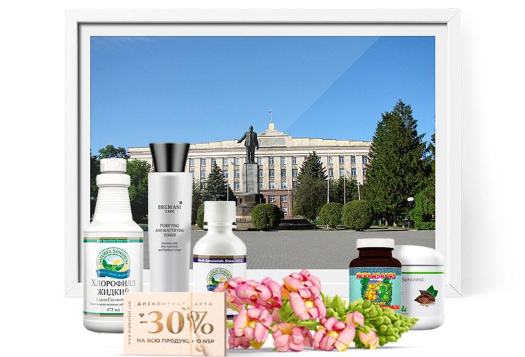 Nature's Sunshine Products в Шахты просто, быстро, выгодно