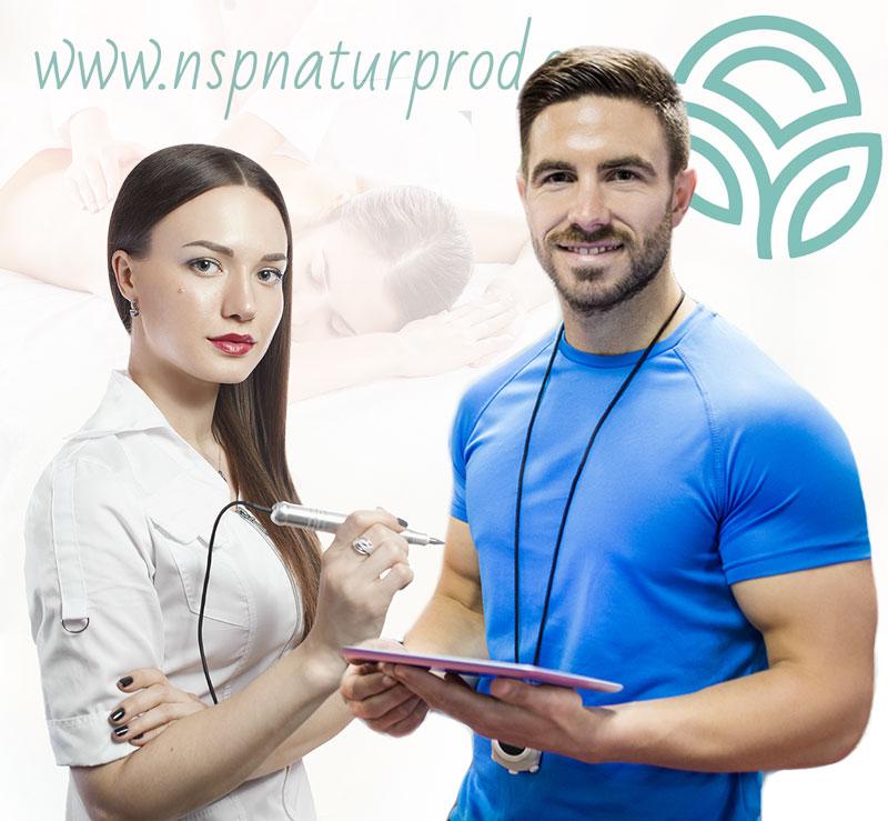 Сетевой бизнес НСП для фитнес-тренеров, косметологов и массажистов