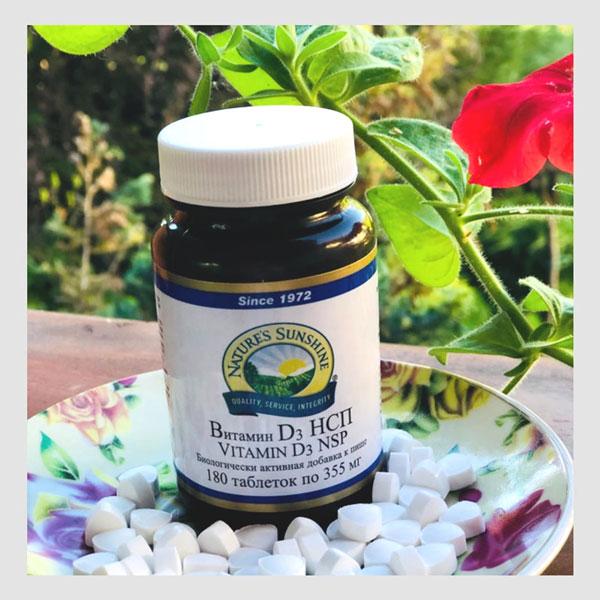 Витамин D NSP