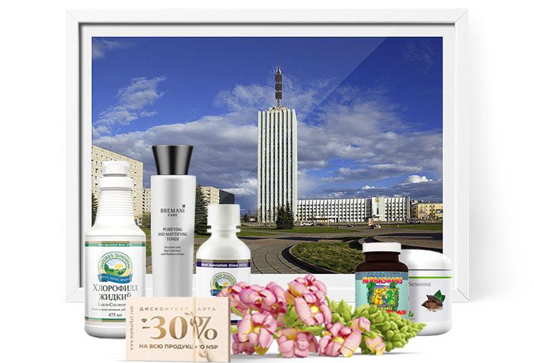 Купить товары НСП в Архангельске