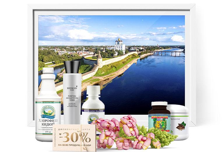 >Купить БАДы, косметику и бытовую химию НСП в Пскове