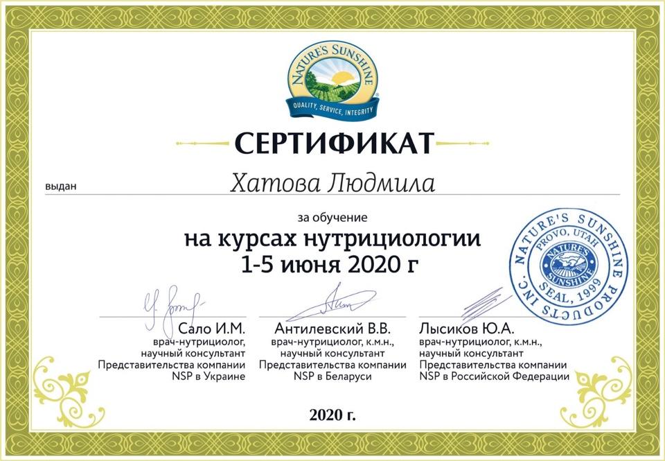 image 28 06 21 10 26 - Купить НСП продукцию в Великом Новгороде